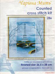 Набор для вышивания крестом Увидеть Париж.