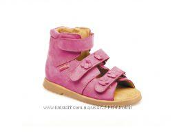 Ортопедичне взуття ТМ Aurelka