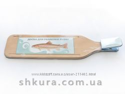 Доска для разделки рыбы с зажимом