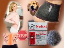 Лечебные пояса и наколенники из собачьей шерсти Nebat Турция
