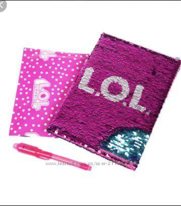 LOL Secret Keeper секретний щоденник, дневник лол