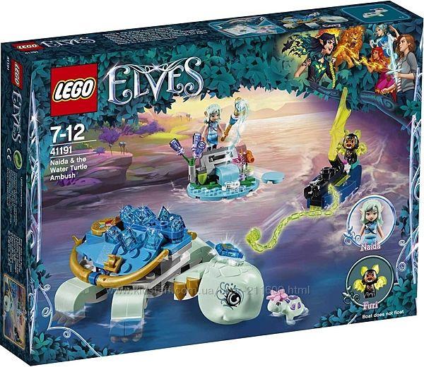 Конструктор LEGO 41191 Лего Elves Засада Наїди та водяної черепахи 205 дет