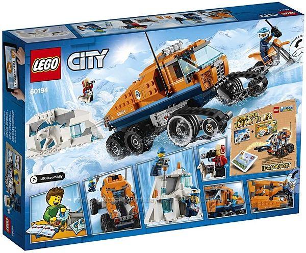 Lego City 60194 Лего Сити Грузовик ледовой разведки Арктики