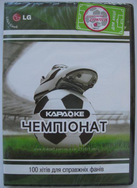 Продам диск для караоке систем LG