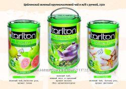 Цейлонский крупнолистовой зеленый чай в жб с ручкой, 250г