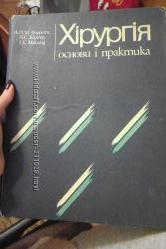 Книга для студентов. Книга для студентів.