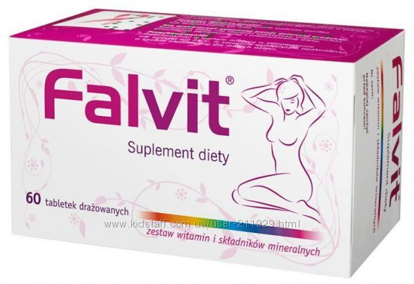 Витамины falvit