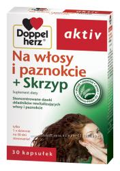 Витамины Doppel herz Германия, все витамины которые есть