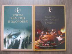 книги разные подарочные, англ литература