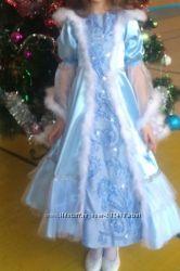 Прокат костюма Снежная королева или Снегурочка г. Ялта