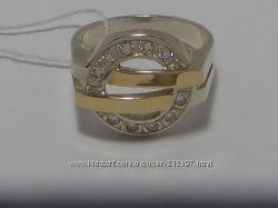Серебряные кольца с пластинами золота