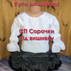 СП рубашка под вышивку 241грн для девочки, пошитые со вставками, длин рукав