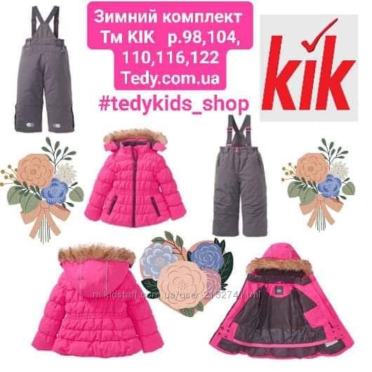 ТЕРМОкомбинезон KIK