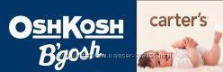 Carters и  Oshkosh без комиссии со всеми купонами под заказ из США