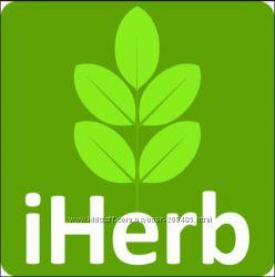 iHerb скидка 5  по коду KOL5203