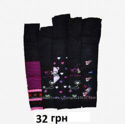 лосины-гамаши от 104 до 128 размера по низким ценам