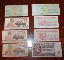 Купюры и банкноты разных стран