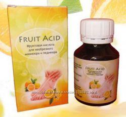 Fruit Acid - фруктовая кислота для биопедикюра и биоманикюра.