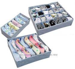 органайзер-коробочки для  хранения носков, нижнего белья  и т. д.