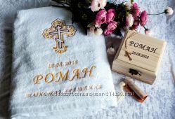 Крыжма полотенце для крещения с именем и датой