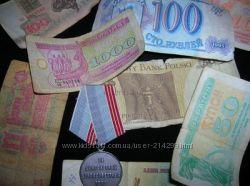Продам облигации СССР, рубли , купоны, разные монеты и др.