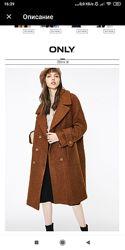 Пальто Тедди Only размер S