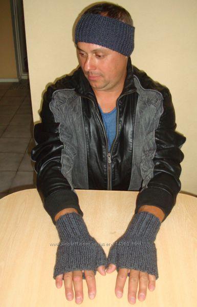 Митенки перчатки мужские без пальцев, повязка на голову