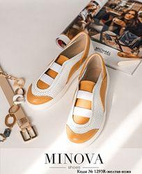 сп по кожаной обуви Minova