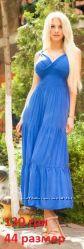 Сарафан макси синий, 42-44