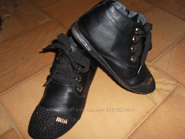 Ботинки демисезон натур. кожа р. 33