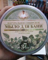натуральное сибирское мыло акция