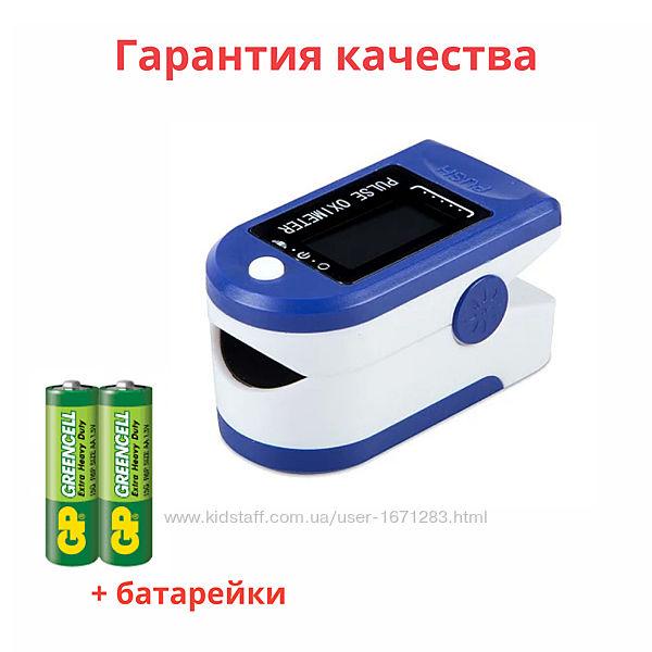 Пульсоксиметр LK-87 медицинский для измерения пульса и кислорода в крови