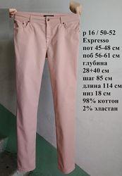 р 16 / 50-52 Стильные пудровые джинсы штаны брюки узкие слим стрейчевые