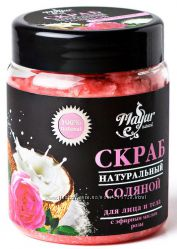 Натуральный соляной скраб лица тела роза Mayur 250мл