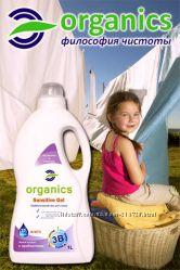 Гель для стирки детского белья Organics Sensitive Gel . В наличии