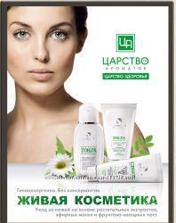Постоянное СП Царство Ароматов и другая Крымская натуральная продукция