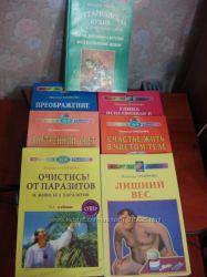 Книги, кулинария, здоровье