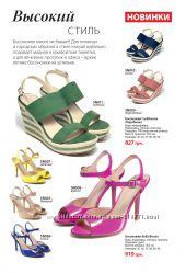 Обувь Фаберлик со скидкой