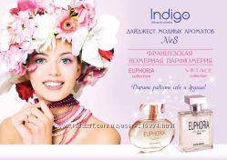 Номерная французская парфюмерия Индиго