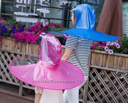 Дождевик Зонт с капюшоном для детей и взрослых.