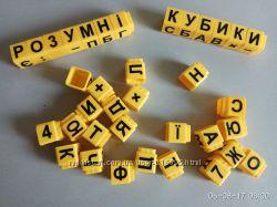 Розумні кубики тренажер для письма  англійська мови