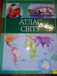 Атлас світу книга енциклопедія дошкільнятам молодша школа
