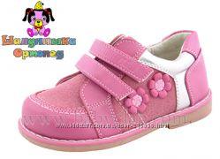 Ботиночки-туфельки Шалунишка-ортопед для модниц