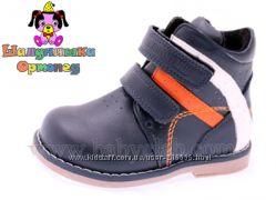 Кожаные ботиночки Шалунишка-ортопед 20 и 21 по опту