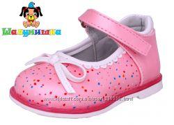 Новые туфельки для девочек Шалунишка-самая дешевая цена