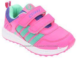 Кроссовочки Clibee 26-31 для девочек