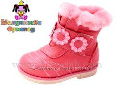 Распродажа зимних ботиночек Шалунишка-ортопед для девочек