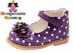 Туфельки Шалунишка-ортопед для малышек
