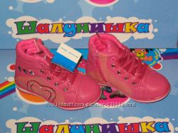 Демисезонные ботиночки ТМ Солнце для девочки