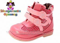 Модные ботиночки на первые шаги Шалунишка-ортопед